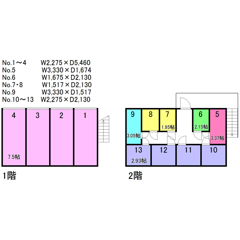 エヌピートランク野火止Ⅲ(レイアウト図)
