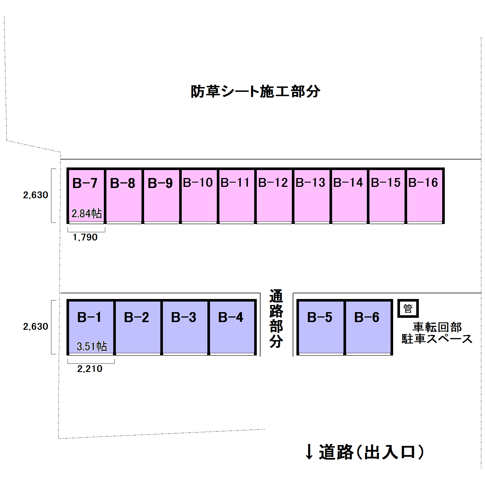 エヌピートランク黒目川(レイアウト図)