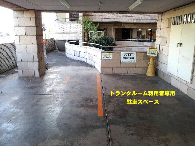 エヌピートランク小川(駐車スペース)