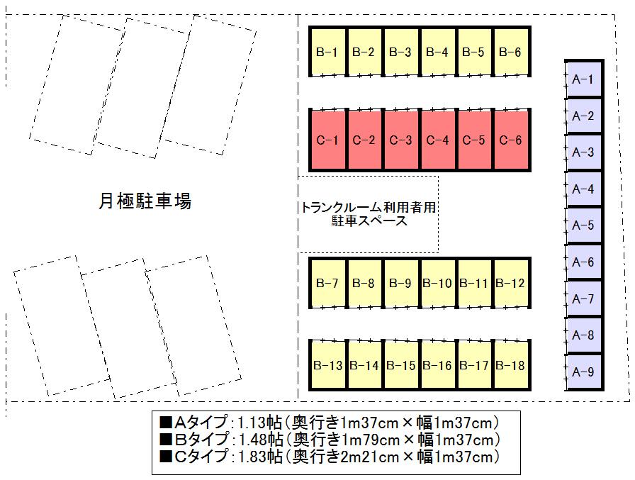 エヌピートランク砂川(レイアウト図)