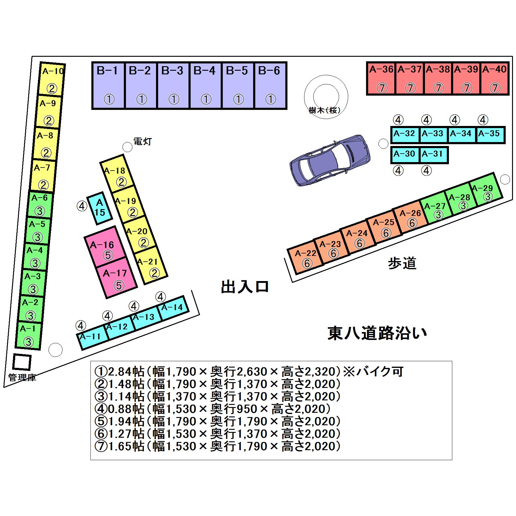 エヌピートランク世田谷北烏山(レイアウト図)