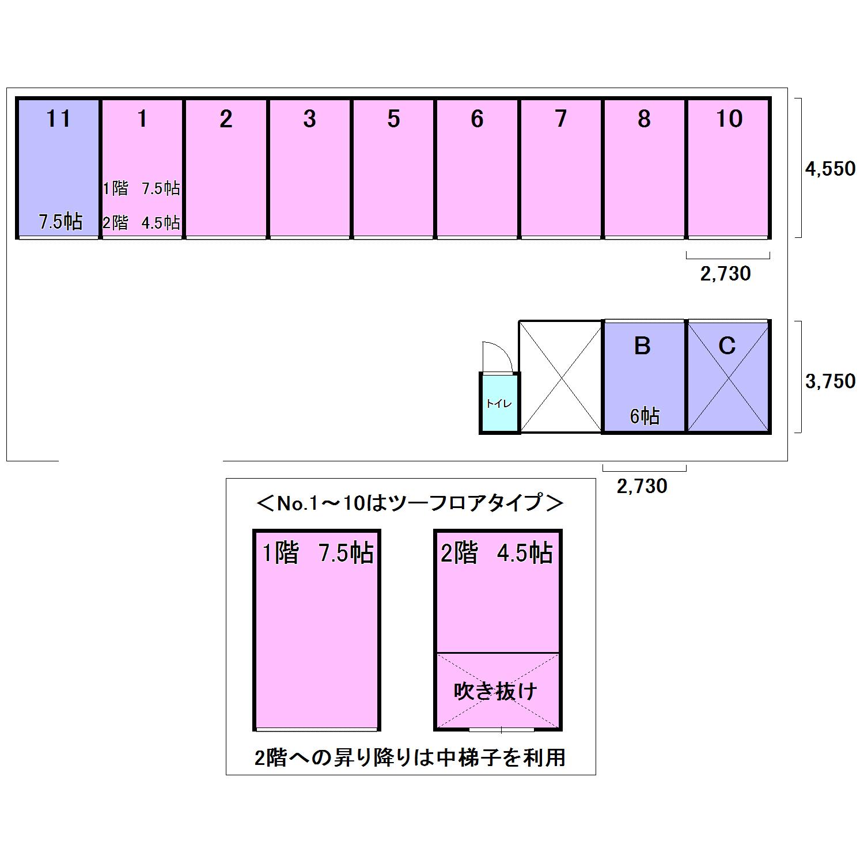 エヌピートランク肥沼ミニ倉庫(レイアウト図)