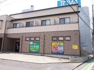 所沢市NPトランク狭山ヶ丘