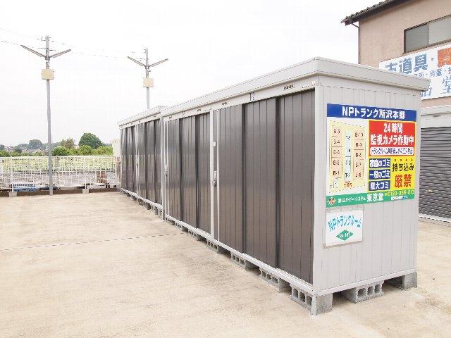 エヌピートランク所沢本郷(外観)