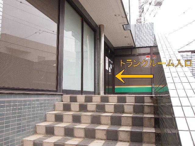 エヌピートランク鶴瀬(2階入口)