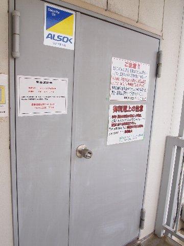 エヌピートランク奥戸(トランクルーム入口)