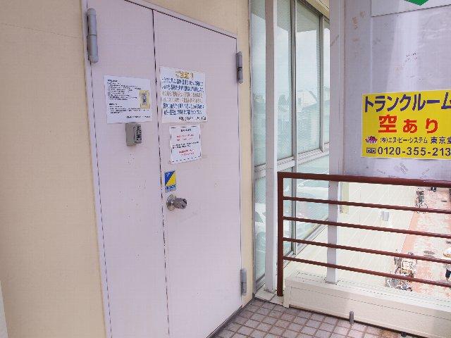 エヌピートランク亀有(トランクルーム入口)