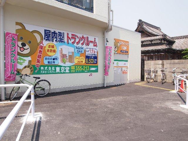エヌピートランク大森西(外観)