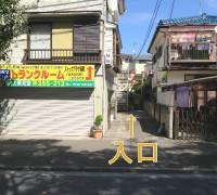 武蔵野市NPトランク緑町