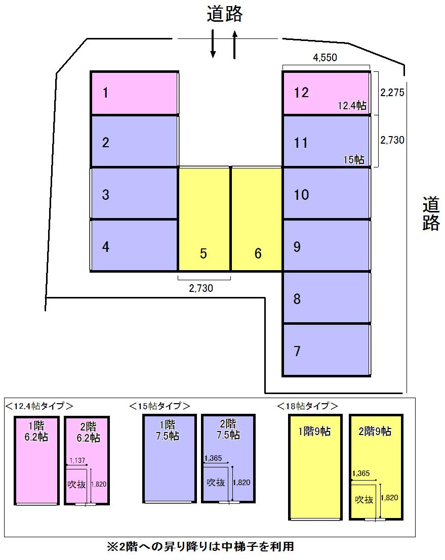 エヌピートランク中央町(レイアウト図)