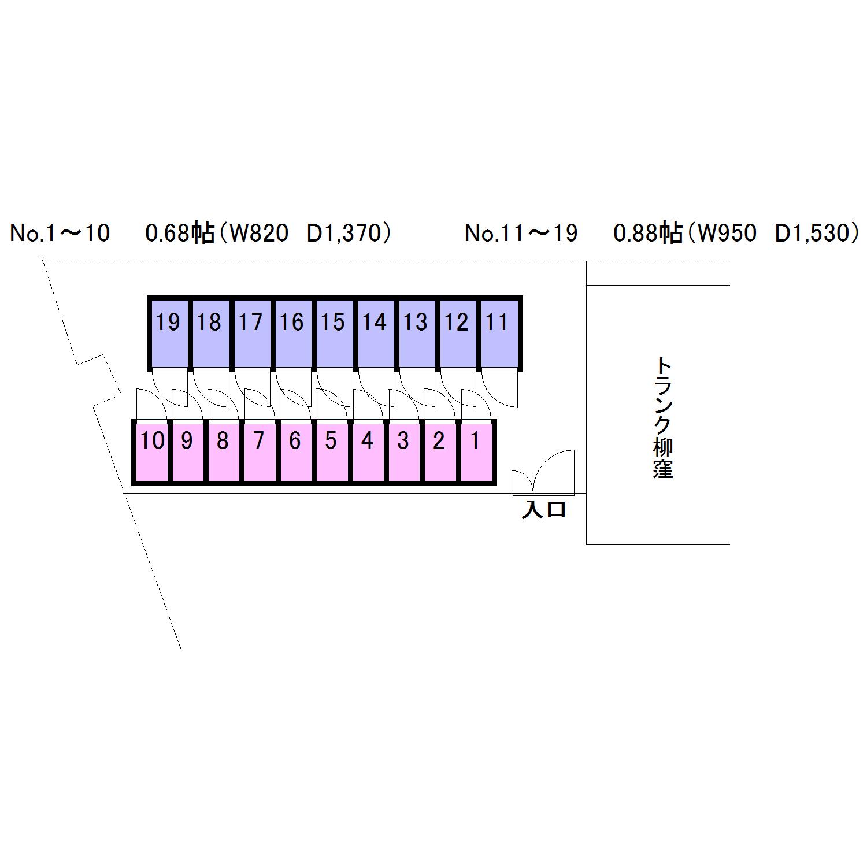 エヌピーミニトランク柳窪(レイアウト図)