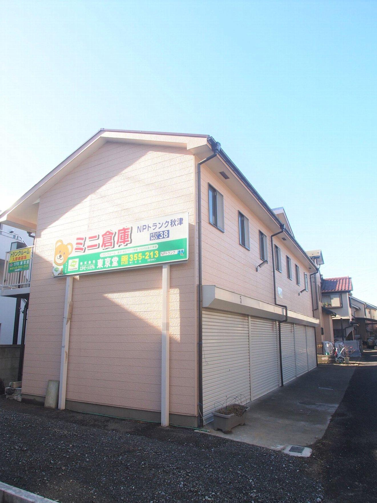 エヌピートランク秋津(外観)