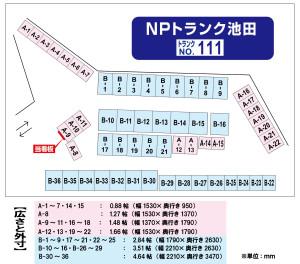 layout_ikeda