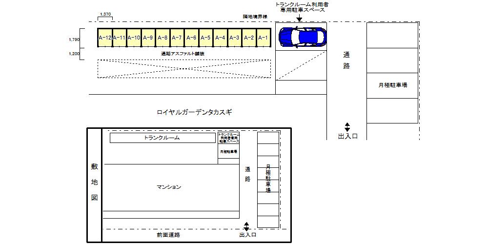 エヌピートランク小金井貫井北町(配置図)