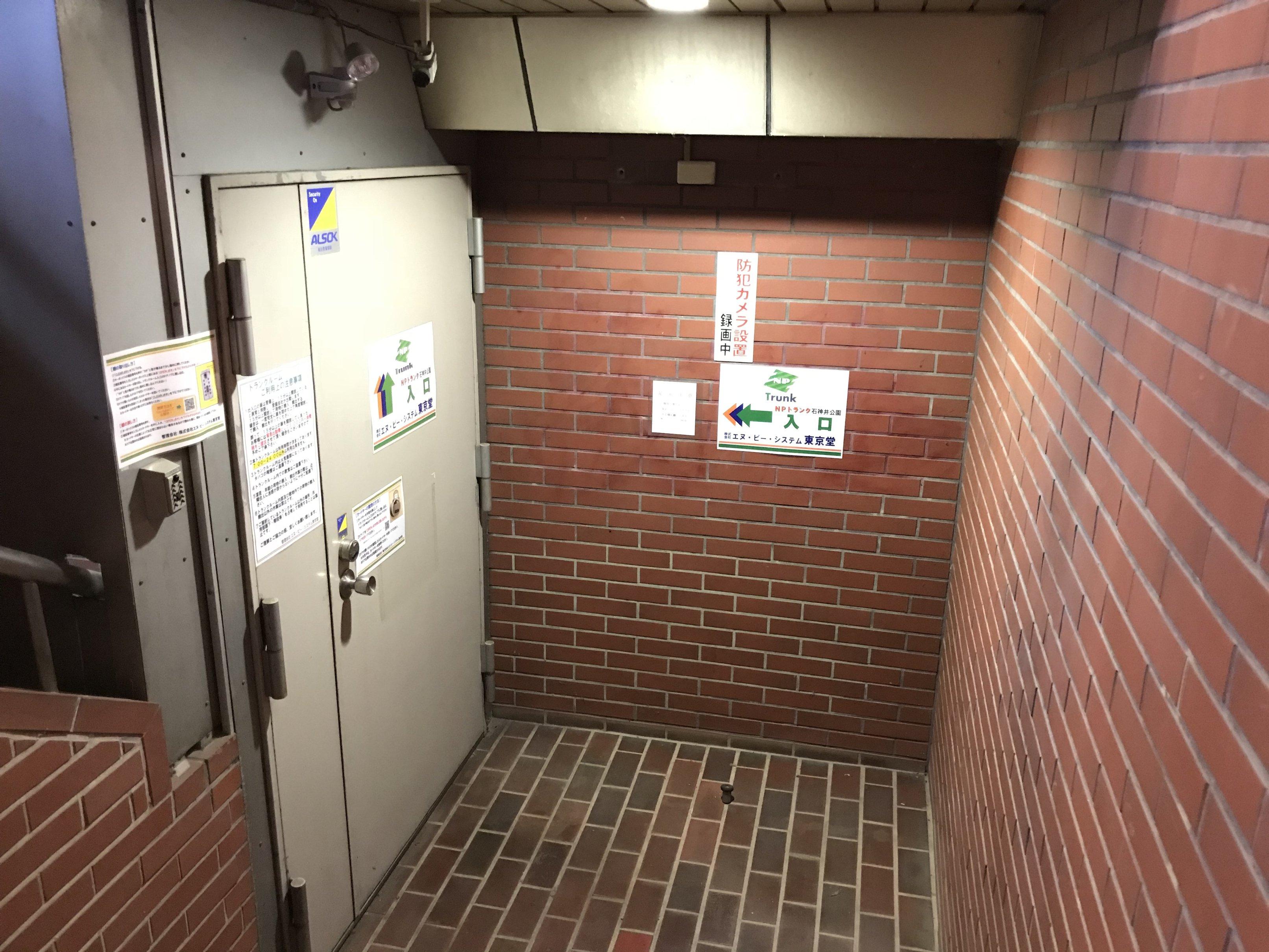 エヌピートランク石神井公園(入口)