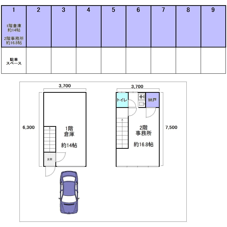 瑞穂ビジネスプラザ(レイアウト図)