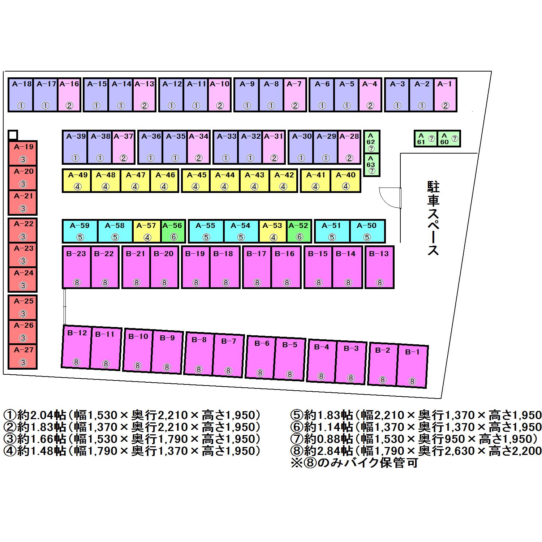 エヌピートランク富士見台(レイアウト図)