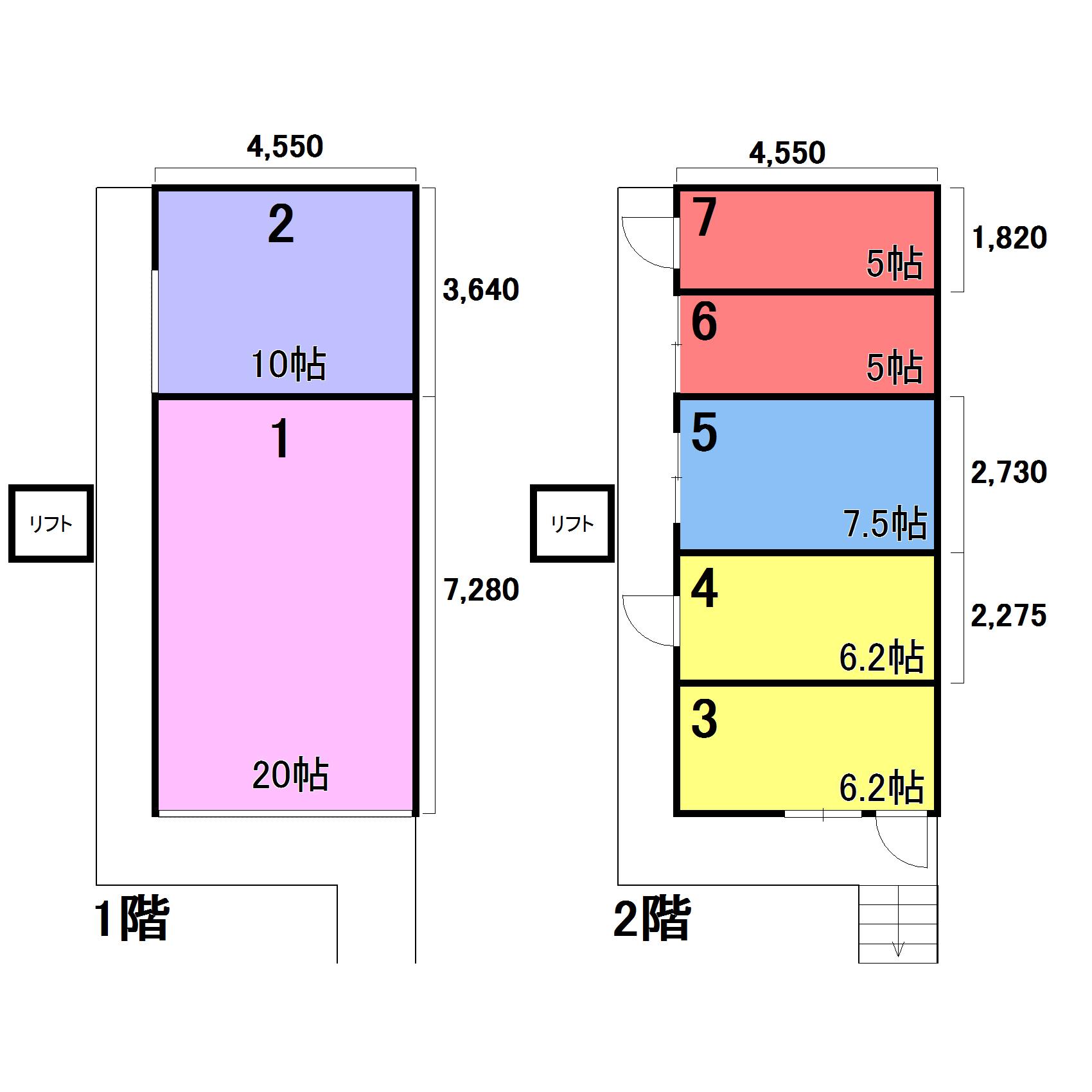 エヌピートランクタマキⅡB(レイアウト図)