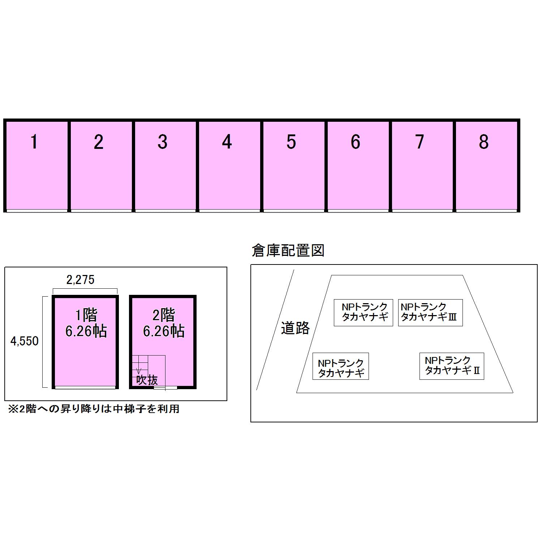 エヌピートランクタカヤナギⅢ(レイアウト図)