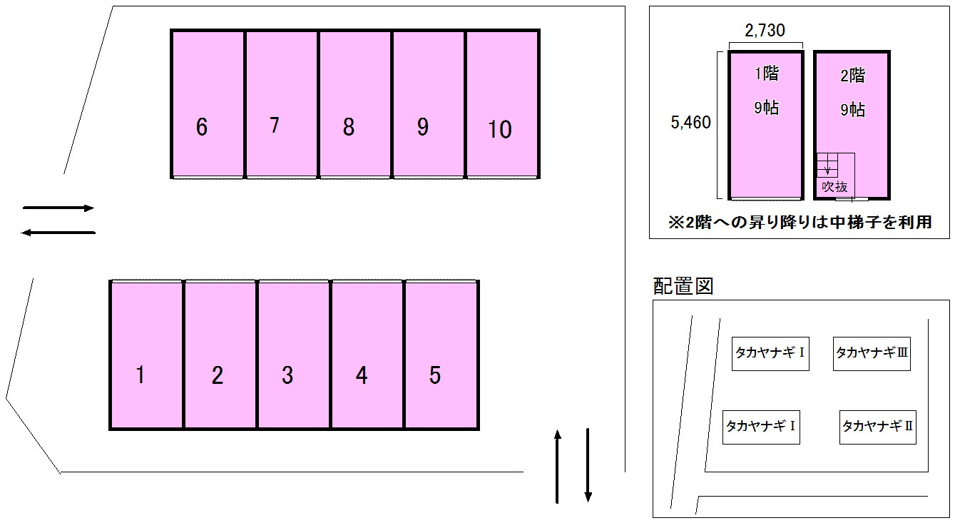 エヌピートランクタカヤナギ(レイアウト図)