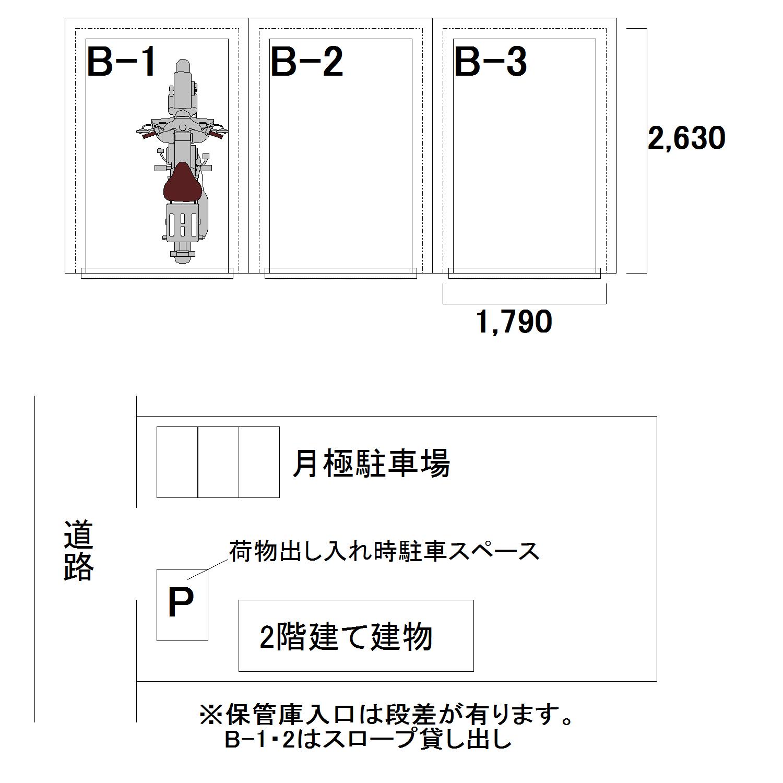 エヌピートランク桜堤Ⅲ(レイアウト図)