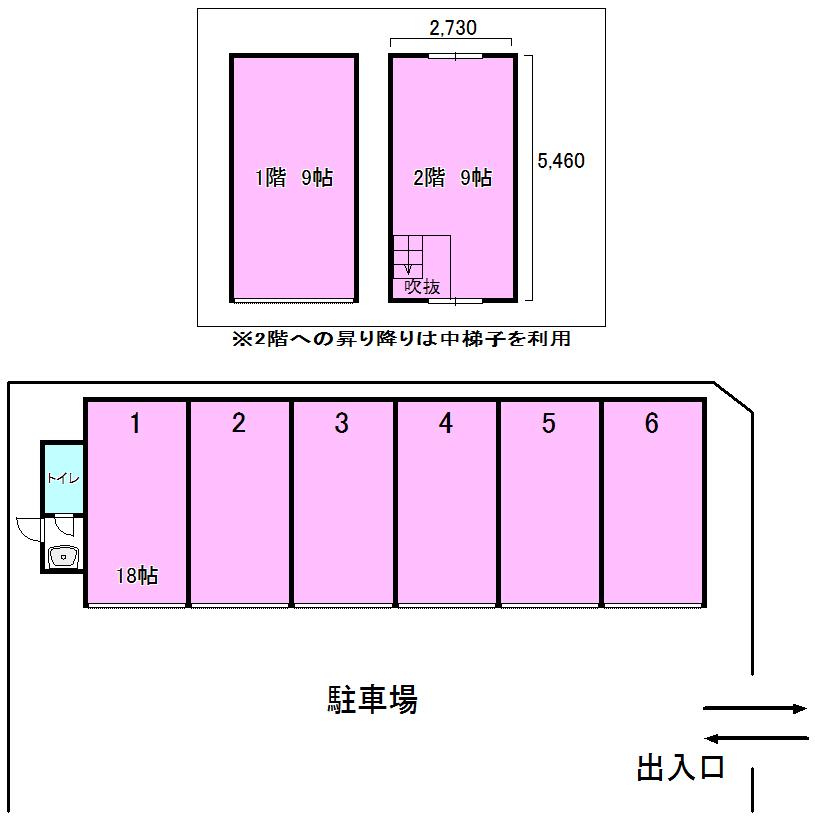 エヌピートランク向台(レイアウト図)