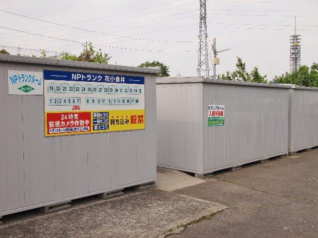 エヌピートランク花小金井(外観)