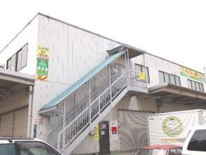 葛飾区NPトランク奥戸