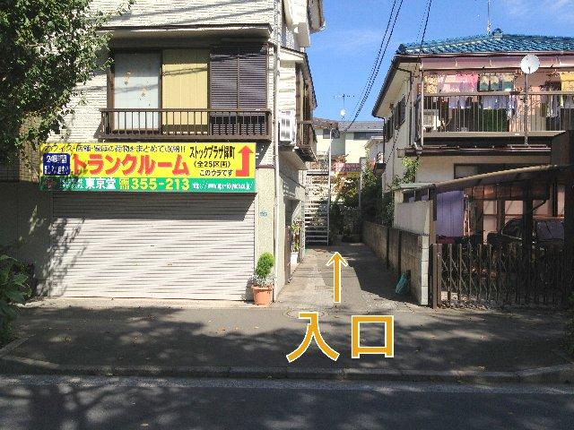 エヌピートランク緑町(外観)