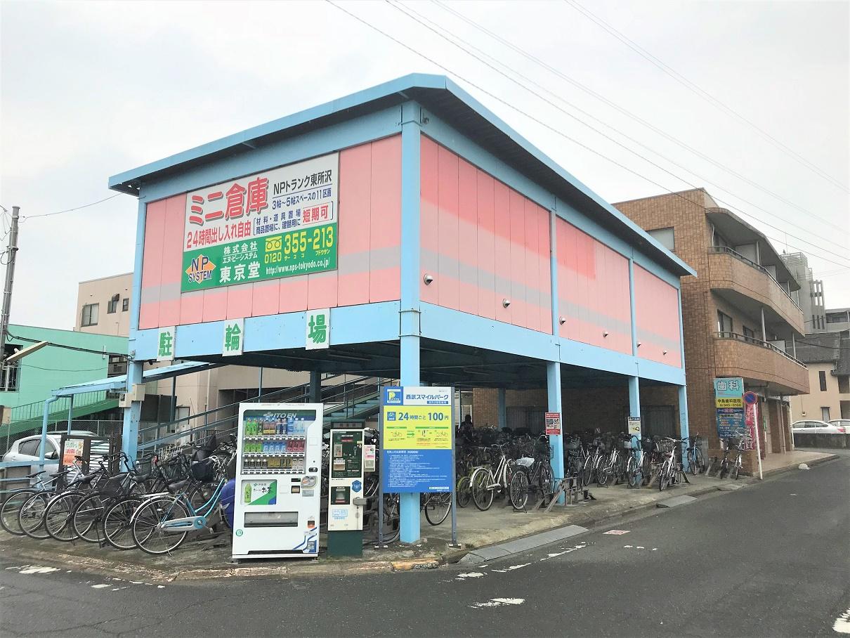 エヌピートランク東所沢(外観)