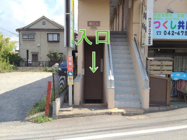 エヌピートランク東久留米(トランクルーム入口)