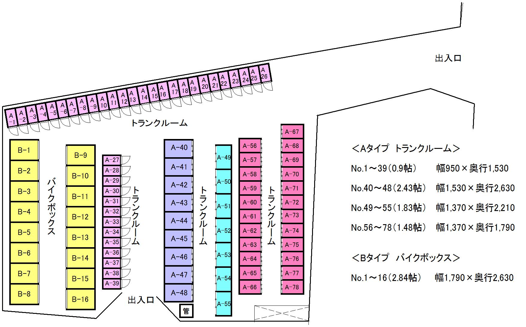 エヌピートランク下里5丁目パート2(レイアウト図)