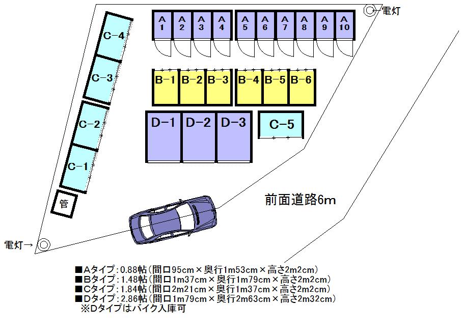 エヌピートランク府中分梅町(レイアウト図)