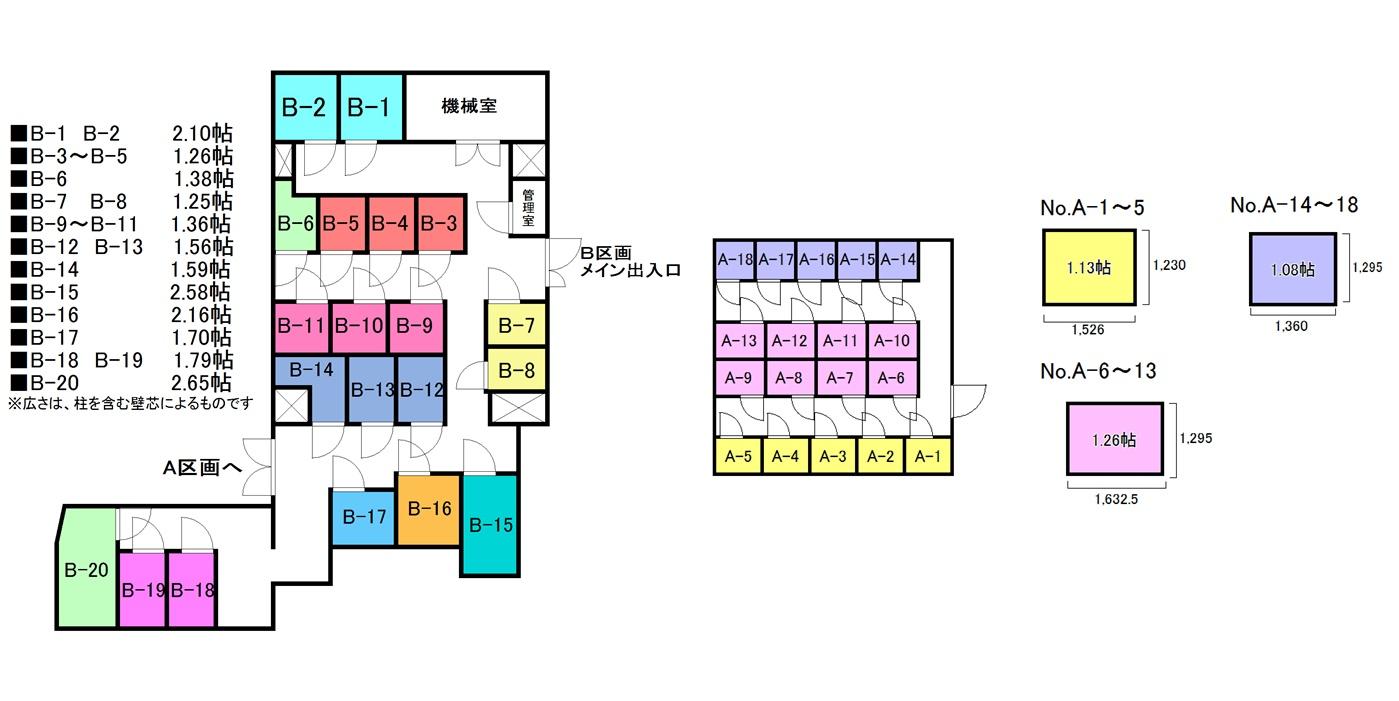 エヌピートランク高井戸(レイアウト図)