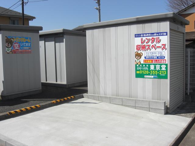 エヌピートランク栄町(駐車スペース)