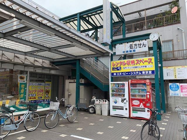 エヌピートランク武蔵村山市学園(入口反対側)