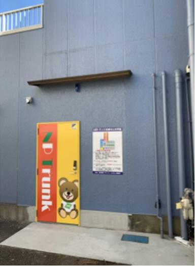 エヌピートランク武蔵村山市学園(入口)