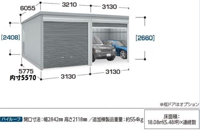 エヌピートランク柳窪5丁目(A区画寸法図)