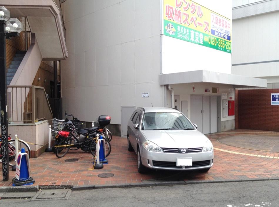 エヌピートランク石神井公園(駐車スペース)